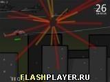 Игра Без пяти - играть бесплатно онлайн