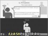 Игра Возьми что-то буквально 2 - играть бесплатно онлайн