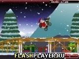 Игра Рождественский BMX - играть бесплатно онлайн