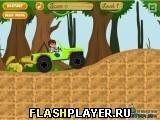 Игра Диего 4x4 - играть бесплатно онлайн