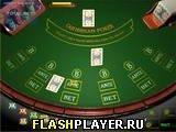 Игра Карибский Покер - играть бесплатно онлайн