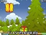 Игра Упаковщик подарков - играть бесплатно онлайн