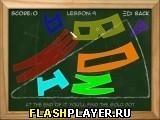 Игра Сможешь уместить? - играть бесплатно онлайн