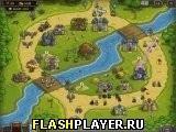 Игра Защита королевства - играть бесплатно онлайн