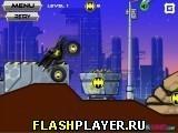 Игра Бэтмоджип 2 - играть бесплатно онлайн