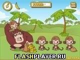 Игра Обезьянки и бананы 2 - играть бесплатно онлайн