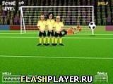Игра Штрафной удар - играть бесплатно онлайн