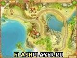 Игра Островное племя 2 - играть бесплатно онлайн