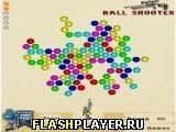 Игра Стреляй шариками - играть бесплатно онлайн