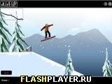 Игра Снежный сёрфинг - играть бесплатно онлайн