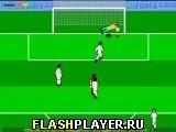 Игра Он забил! - играть бесплатно онлайн