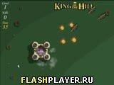 Игра Царь горы - играть бесплатно онлайн