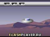 Игра Летающие тарелки - играть бесплатно онлайн