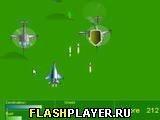 Игра Предотврати атаку - играть бесплатно онлайн