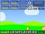 Игра Утиная жизнь - играть бесплатно онлайн