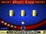 Игра Магические напёрстки - играть бесплатно онлайн