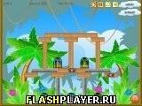 Игра Птицы-защитники - играть бесплатно онлайн