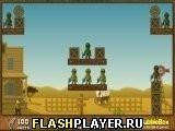 Игра Стреляй по пришельцам - играть бесплатно онлайн