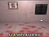Игра Багровая комната - играть бесплатно онлайн