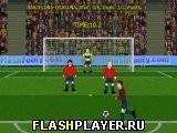 Игра Нападающий – Испания - играть бесплатно онлайн