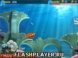 Игра Рыбьи истории - играть бесплатно онлайн