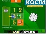 """Игра Бесплатное казино """"КОСТИ"""" - играть бесплатно онлайн"""