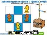 Игра Четыре коня - играть бесплатно онлайн