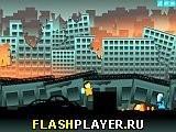 Игра Отменить конец Света - играть бесплатно онлайн