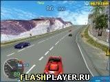 Игра Турбо скорость 3Д - играть бесплатно онлайн