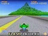 Игра Безграничная скорость - играть бесплатно онлайн