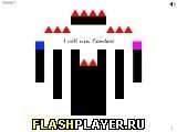 Игра Показуха - играть бесплатно онлайн