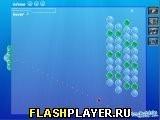 Игра Сбиваем пузырьки - играть бесплатно онлайн