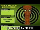 Игра Да или нет - играть бесплатно онлайн
