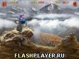 Игра Трюковой байк Делюкс - играть бесплатно онлайн