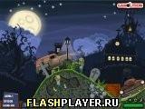 Игра Кладбищенский гонщик - играть бесплатно онлайн