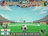 Игра Евро-пенальти 2012 - играть бесплатно онлайн