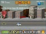 Игра Месть МозгоЗиллы – бомби людей - играть бесплатно онлайн