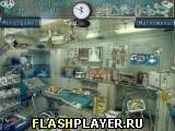 Игра Уборка в клинике - играть бесплатно онлайн