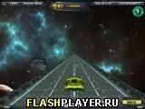 Игра Космическое шоссе - играть бесплатно онлайн
