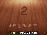 Игра Подходящий размер - играть бесплатно онлайн