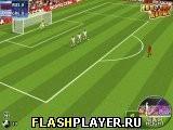 Игра Европейский кубок футбольных ударов - играть бесплатно онлайн