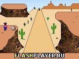 Игра Фатальная проблема - играть бесплатно онлайн