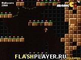 Игра Подъём по ущелью - играть бесплатно онлайн