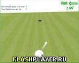 Игра Попади в лунку - играть бесплатно онлайн
