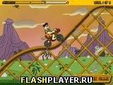 Игра Флинстоуны и гоночное приключение - играть бесплатно онлайн