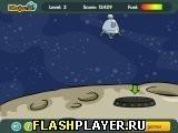 Игра Посадка на Луне - играть бесплатно онлайн