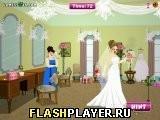 Игра Озорная свадьба - играть бесплатно онлайн