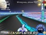 Игра Галактическая гонка - играть бесплатно онлайн