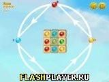Игра Почисть шар - играть бесплатно онлайн