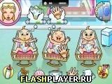 Игра Жуткие тройняшки - играть бесплатно онлайн